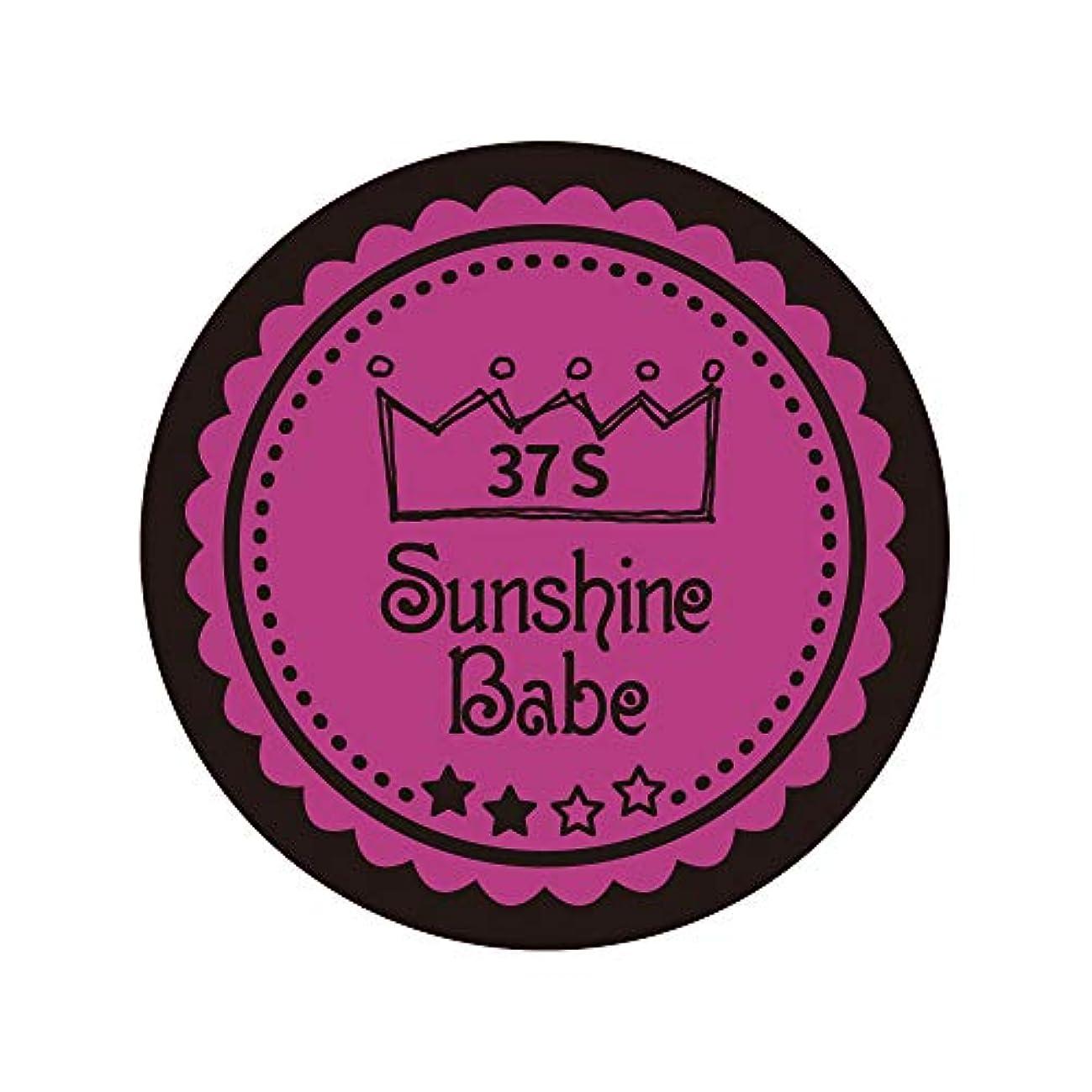 再生的非公式硬さSunshine Babe カラージェル 37S フューシャピンク 4g UV/LED対応