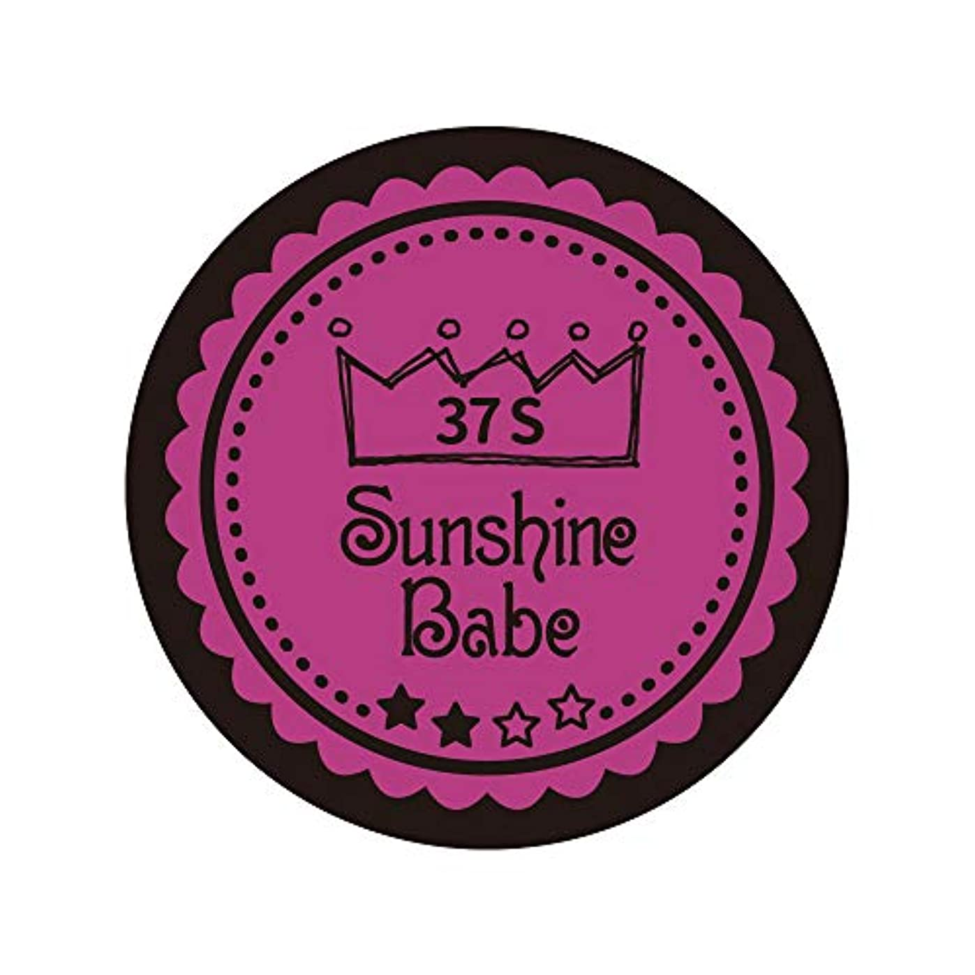 妥協だます消すSunshine Babe カラージェル 37S フューシャピンク 4g UV/LED対応