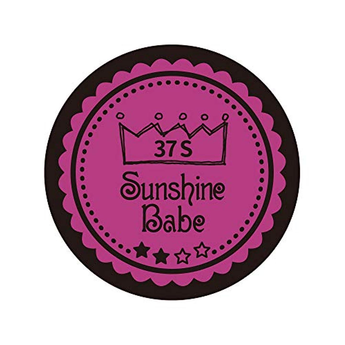 掃除意気揚々非武装化Sunshine Babe カラージェル 37S フューシャピンク 2.7g UV/LED対応
