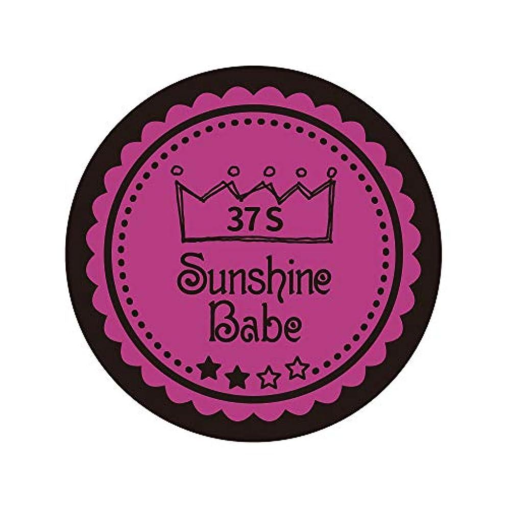 認可クレーター才能Sunshine Babe カラージェル 37S フューシャピンク 2.7g UV/LED対応