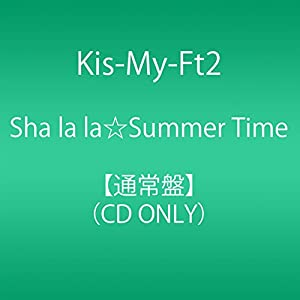 Sha la la☆Summer Time(通常盤)