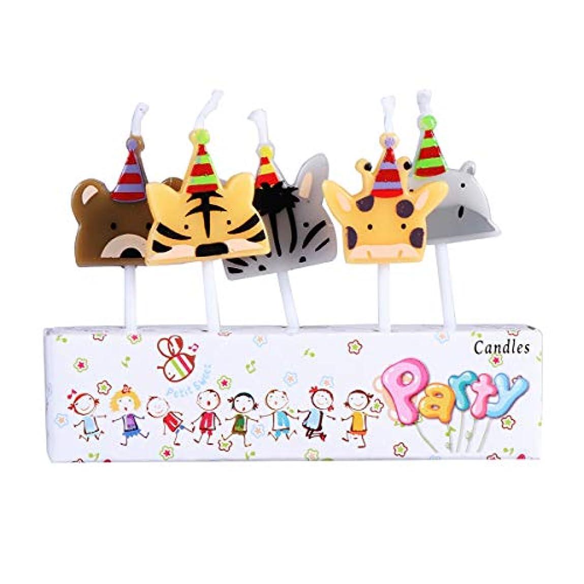 キャロライン暴動豆腐BESTOYARD 子供の誕生日の装飾のための5本の動物の誕生日ケーキの蝋燭