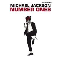 ピアノ・ボーカル・ギター マイケル・ジャクソン ナンバーワン