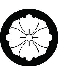 家紋シール 剣花角紋 布タイプ 直径40mm 6枚セット NS4-1062
