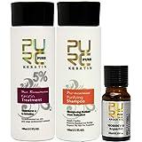 ピュアブラジルケラチンヘア強化キット(1 xピュアケラチントリートメント浄化シャンプー、1 xピュアケラチンヘアケラチントリートメント、1 xモロッコアルガンオイル) (Pure Brazilian Keratin Hair...