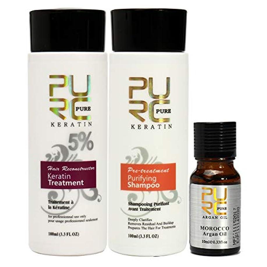 体系的に租界用量ピュアブラジルケラチンヘア強化キット(1 xピュアケラチントリートメント浄化シャンプー、1 xピュアケラチンヘアケラチントリートメント、1 xモロッコアルガンオイル) (Pure Brazilian Keratin Hair...