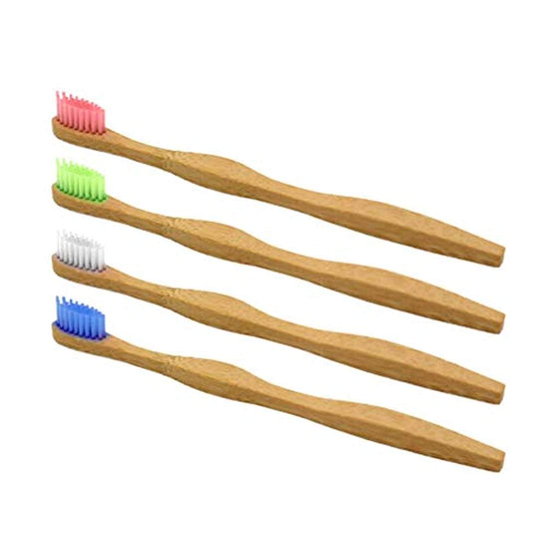 注入変成器ながらHealifty 家庭用およびトラベル用4本(白、青、ピンク、緑)用歯ブラシ竹製歯ブラシ