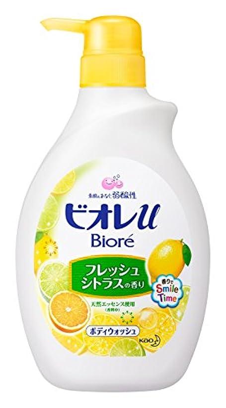 遺伝的ピッチャー空ビオレu フレッシュシトラスの香り ポンプ 530ml