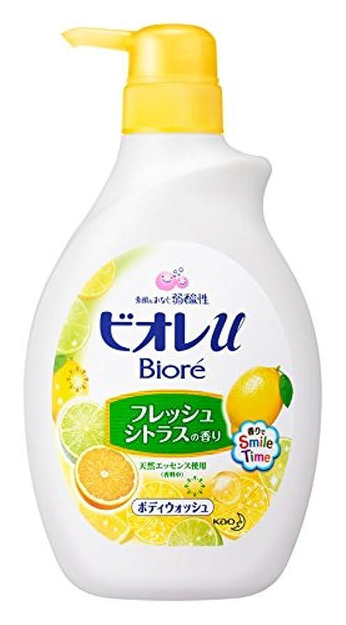 ビオレu フレッシュシトラスの香り ポンプ 530ml