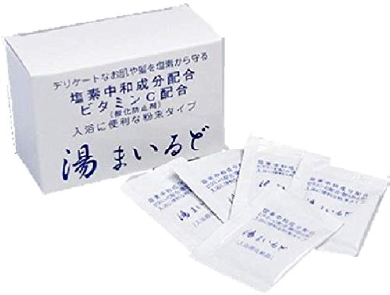 小学生同化おめでとうお徳用「湯まいるど6箱セット」