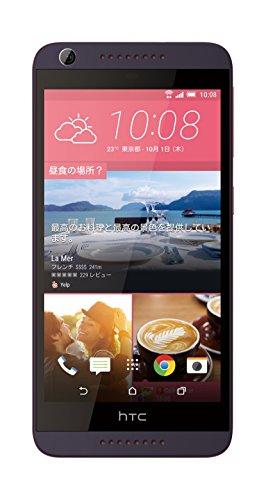 HTC Desire 626 SIMフリー スマートフォン ピンク DESI...