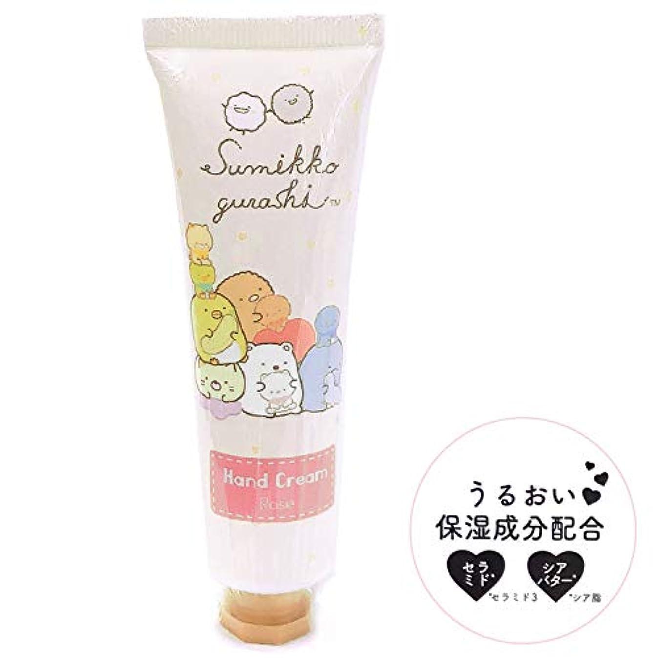 公式よろめく味すみっコぐらし ハンドクリーム PK ローズの香り [380408]