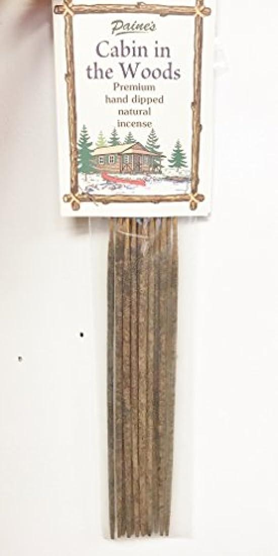 田舎パノラマエリート20 Sticks 11
