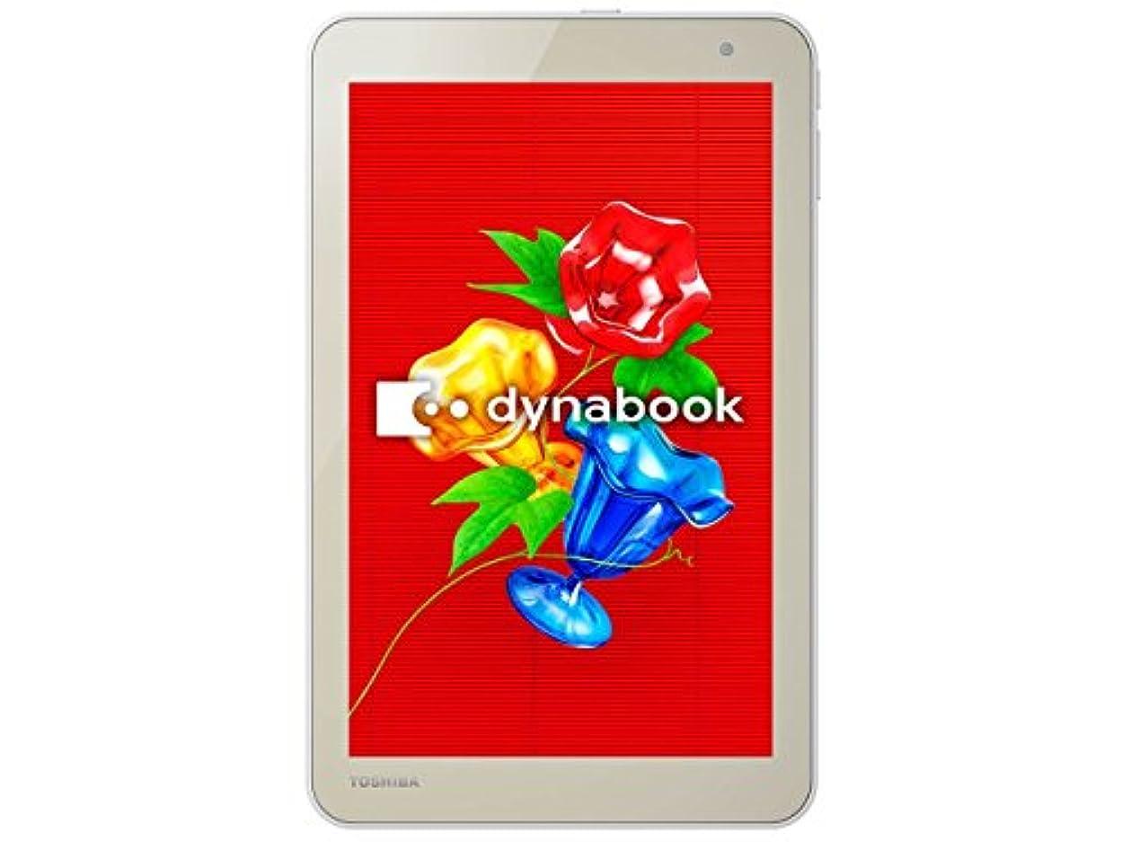 知覚できる遅い休暇東芝 dynabook Tab S38/26M ( Win8.1 with Bing 32Bit / 8.0inch / Atom Z3735F / 2G / 64GB / Microsoft Office H&B 2013 )