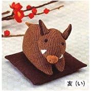 〔オリムパス〕 かわいい干支たち「亥(い)」 PA-263