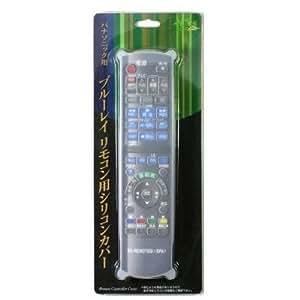 ブライトンネット ブルーレイリモコン用シリコンカバー PANASONIC用 BS-REMOTESI/BPA1