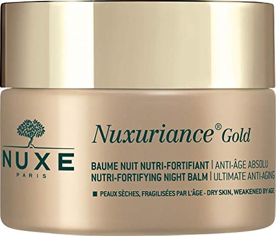 視力アクティビティ明示的にニュクス[NUXE] ニュクスリアンス ゴールド ナイトバーム 50ml 海外直送品