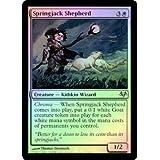 英語版フォイル イーブンタイド Eventide EVE スプリングジャック飼い Springjack Shepherd マジック・ザ・ギャザリング mtg