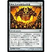 マジック:ザ・ギャザリング 【燃え上がる憤怒の祭殿/Shrine of Burning Rage】【アンコモン】 NPH-153-UC 《新たなるファイレクシア》