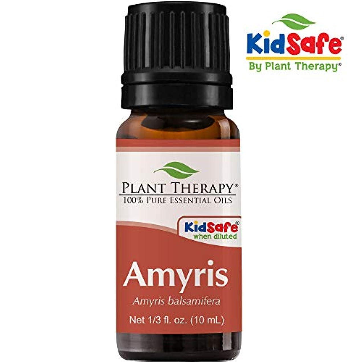 リア王にもかかわらず知覚Amyris Essential Oil 10 ml. 100% Pure, Undiluted, Therapeutic Grade