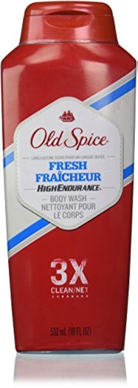 植物のマーティンルーサーキングジュニアあいにくOld Spice High Endurance Body Wash, Fresh, 18 fl oz (532 ml)