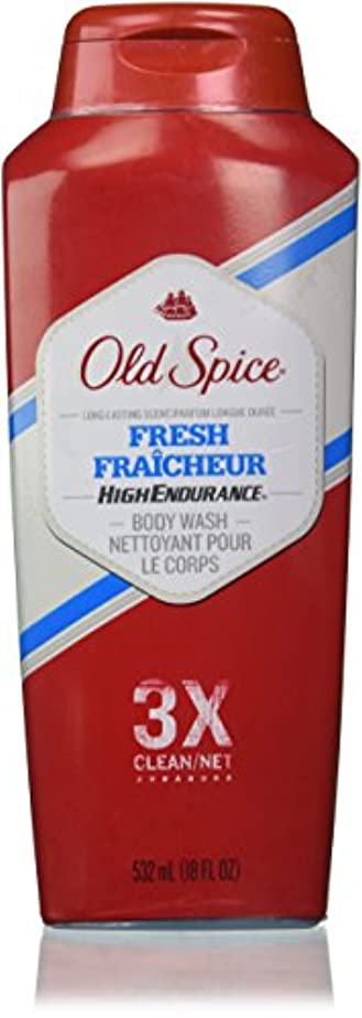 オリエント快い植木Old Spice High Endurance Body Wash, Fresh, 18 fl oz (532 ml)