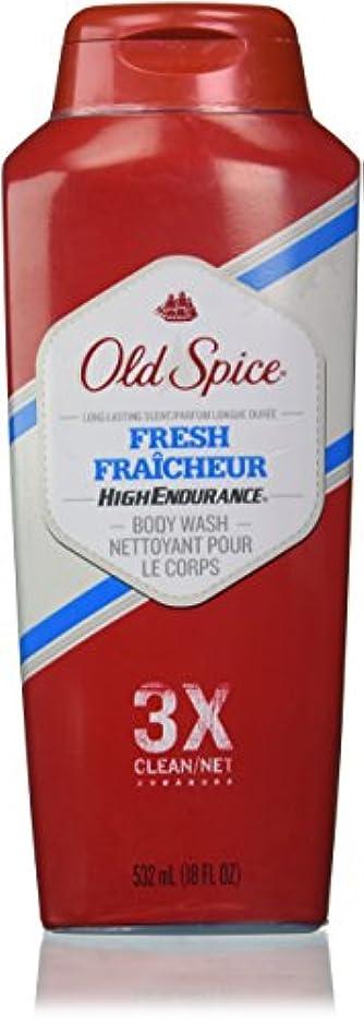 天窓シーケンス交じるOld Spice High Endurance Body Wash, Fresh, 18 fl oz (532 ml)