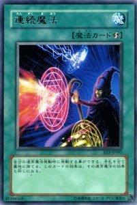 遊戯王カード 【 連続魔法 】 EE3-JP097-R 《エキスパートエディションVol.3》