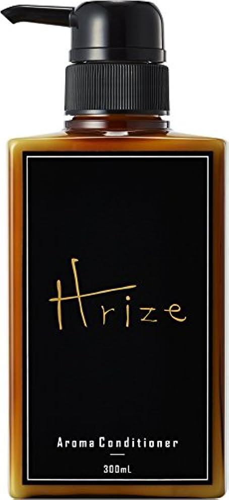 アクロバット義務奨励Hrize(エイチライズ) アロマ コンデショナー 300ml