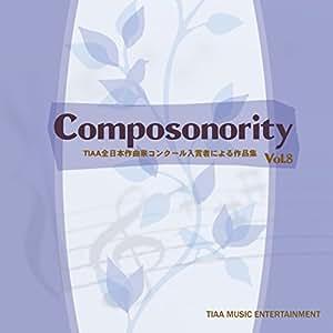 Composonority TIAA全日本作曲家コンクール入賞者による作品集vol.8