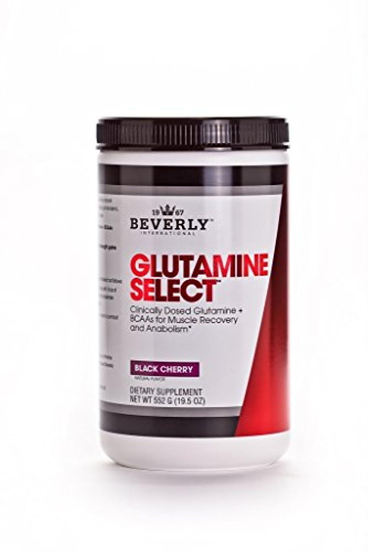 プロポーショナル病骨髄Beverly International - グルタミンの選り抜きブラックチェリー - 19.5ポンド