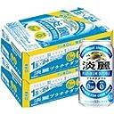 【2ケースパック】キリン 淡麗プラチナダブル 350ml×48缶 350ML 48ホン 1セット