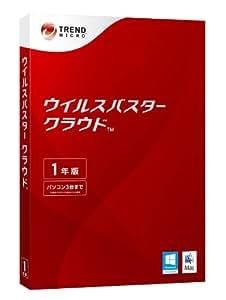 ウイルスバスター クラウド 1年版(2013年・3台版)