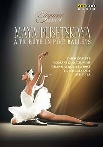 Elegance - Art of Maya Plisetskaya [DVD] [Import]
