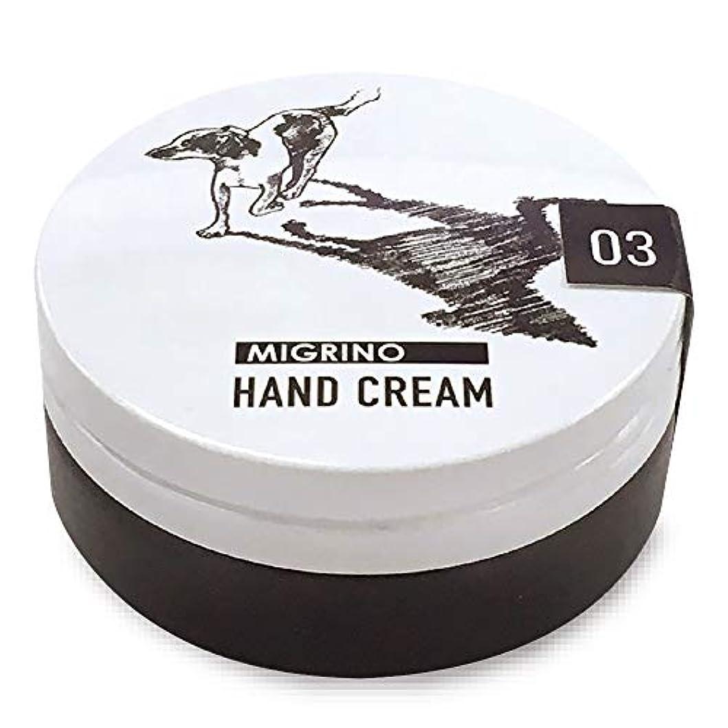 各あいまい地域のノルコーポレーション ハンドクリーム パドロール 保湿成分配合 PAD-9-03 ベルガモットの香り 60g