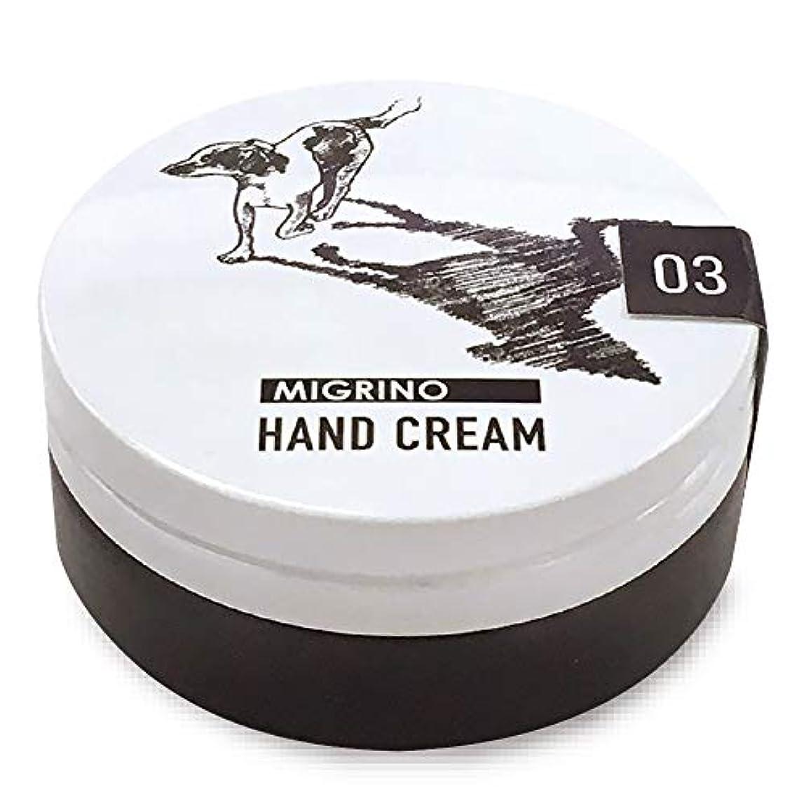 マンハッタン爬虫類規範ノルコーポレーション ハンドクリーム パドロール 保湿成分配合 PAD-9-03 ベルガモットの香り 60g