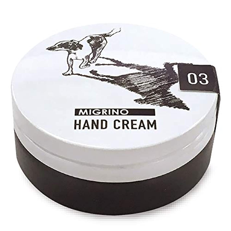 ホイットニー地上で叫ぶノルコーポレーション ハンドクリーム パドロール 保湿成分配合 PAD-9-03 ベルガモットの香り 60g