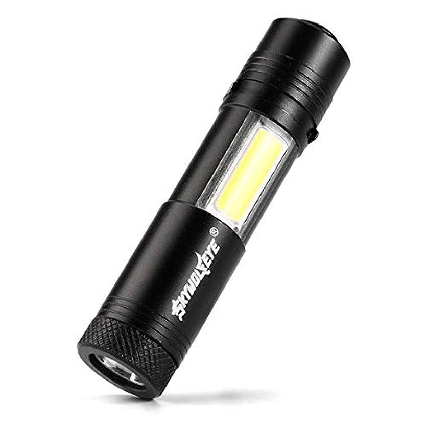 干し草累計前提Phylamp LED ミニライト 小型 ミニ 懐中電灯 携帯便利 COB 作業灯 ハンディライト アルミニウム合金材 軽量 明るい 防災 軍用 自転車 停電対策