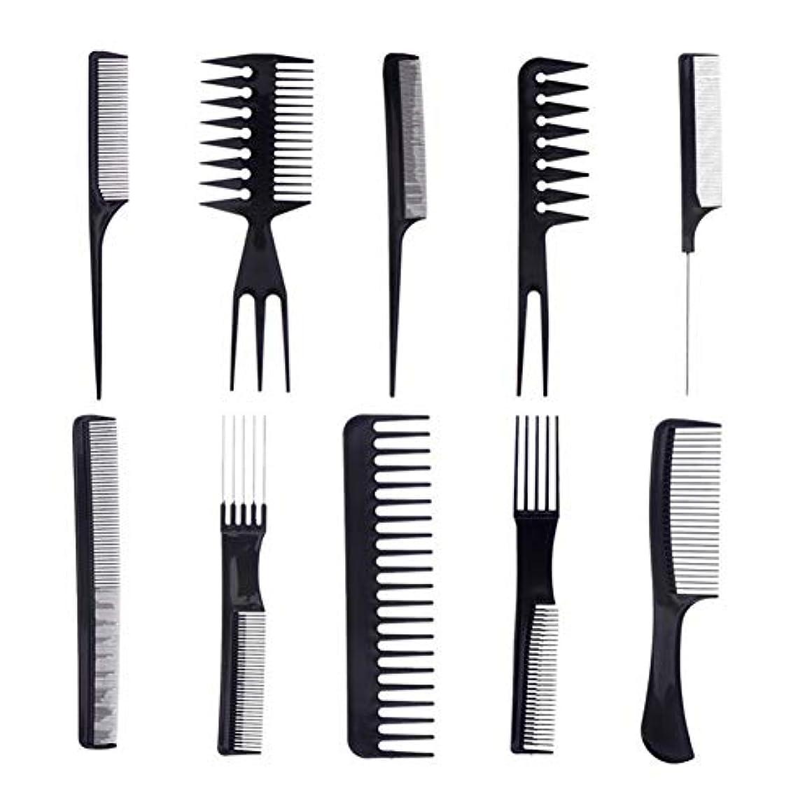 姪ボイラーコンピュータープロの櫛静電気防止コームのヘアーサロンビューティーサロンスタイリングツールや髪のすべてのタイプ(黒)の10 /セット