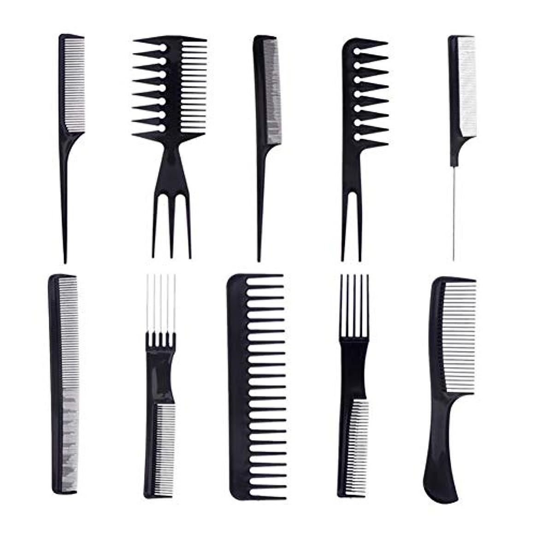数値知人コンクリートプロの櫛静電気防止コームのヘアーサロンビューティーサロンスタイリングツールや髪のすべてのタイプ(黒)の10 /セット