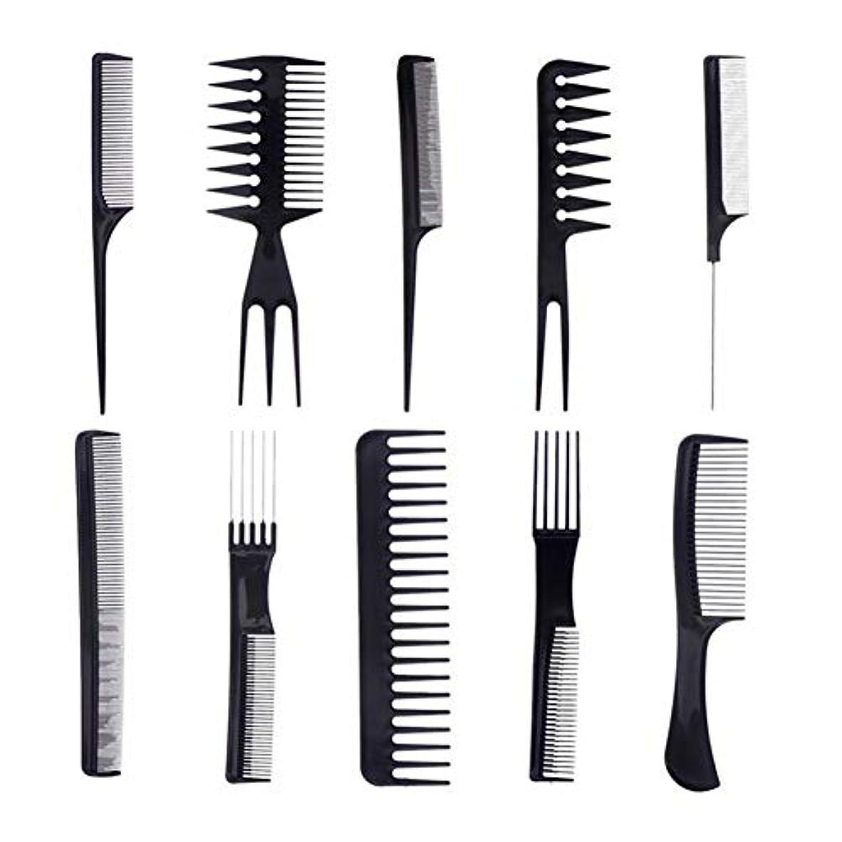 墓リップ墓プロの櫛静電気防止コームのヘアーサロンビューティーサロンスタイリングツールや髪のすべてのタイプ(黒)の10 /セット
