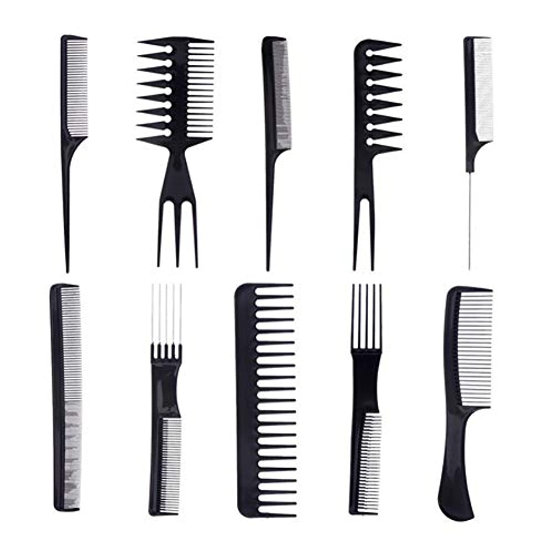 快適無謀休日にプロの櫛静電気防止コームのヘアーサロンビューティーサロンスタイリングツールや髪のすべてのタイプ(黒)の10 /セット