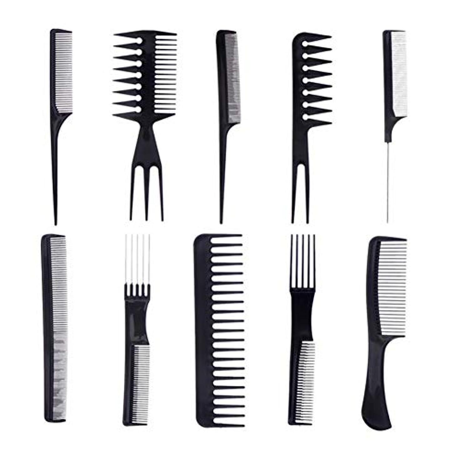 緊急作動する知性プロの櫛静電気防止コームのヘアーサロンビューティーサロンスタイリングツールや髪のすべてのタイプ(黒)の10 /セット