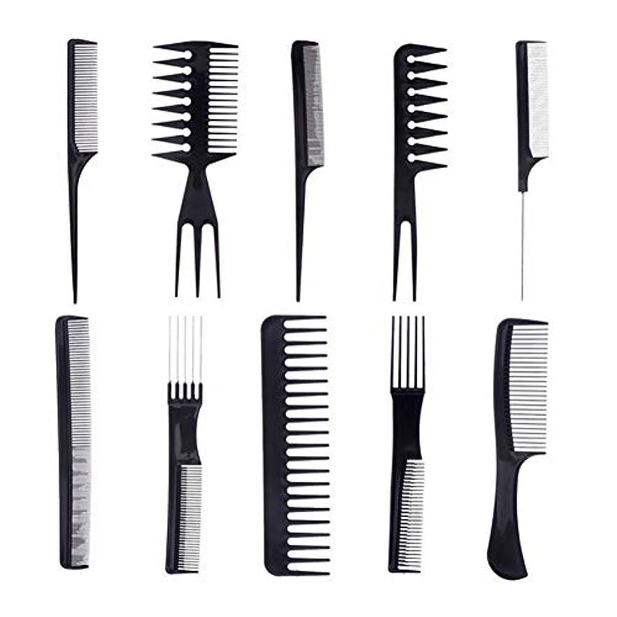 クラフト乱用骨髄プロの櫛静電気防止コームのヘアーサロンビューティーサロンスタイリングツールや髪のすべてのタイプ(黒)の10 /セット