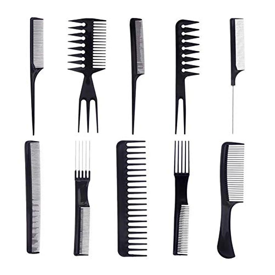 目指す符号章プロの櫛静電気防止コームのヘアーサロンビューティーサロンスタイリングツールや髪のすべてのタイプ(黒)の10 /セット
