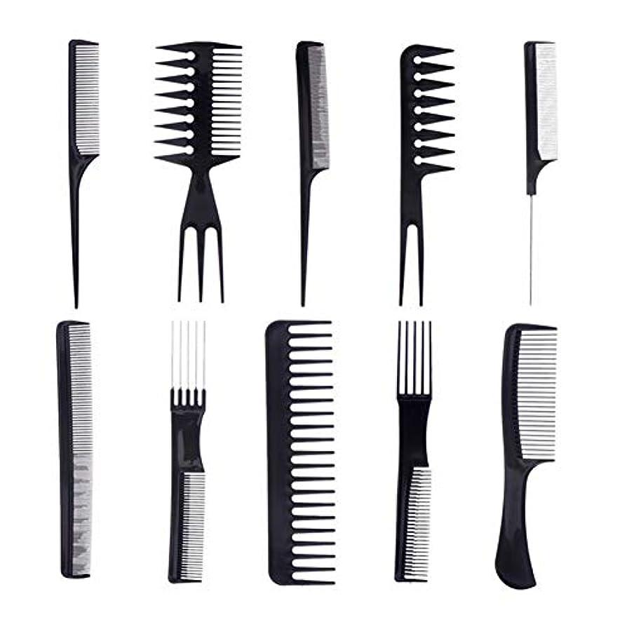 未知のある大破プロの櫛静電気防止コームのヘアーサロンビューティーサロンスタイリングツールや髪のすべてのタイプ(黒)の10 /セット
