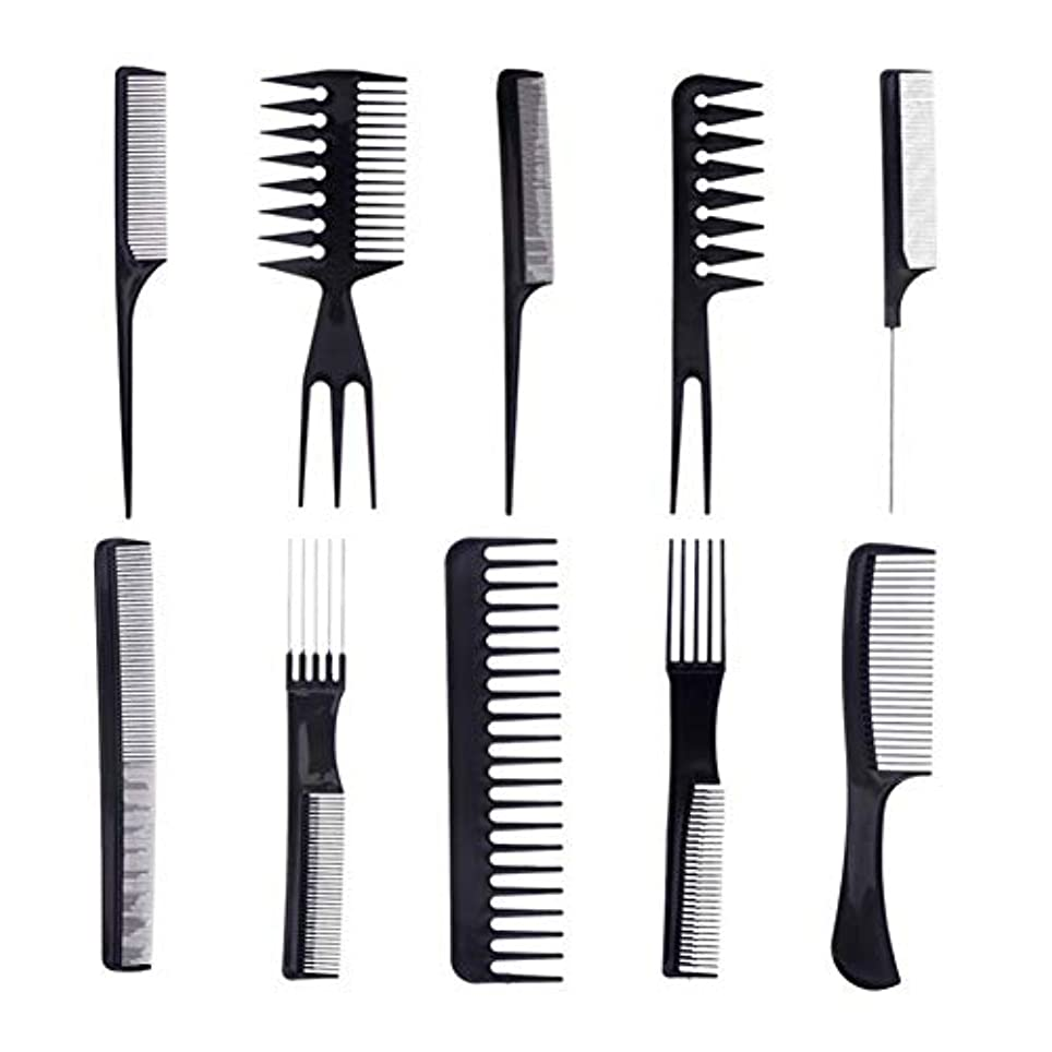 中毒自然花に水をやるプロの櫛静電気防止コームのヘアーサロンビューティーサロンスタイリングツールや髪のすべてのタイプ(黒)の10 /セット