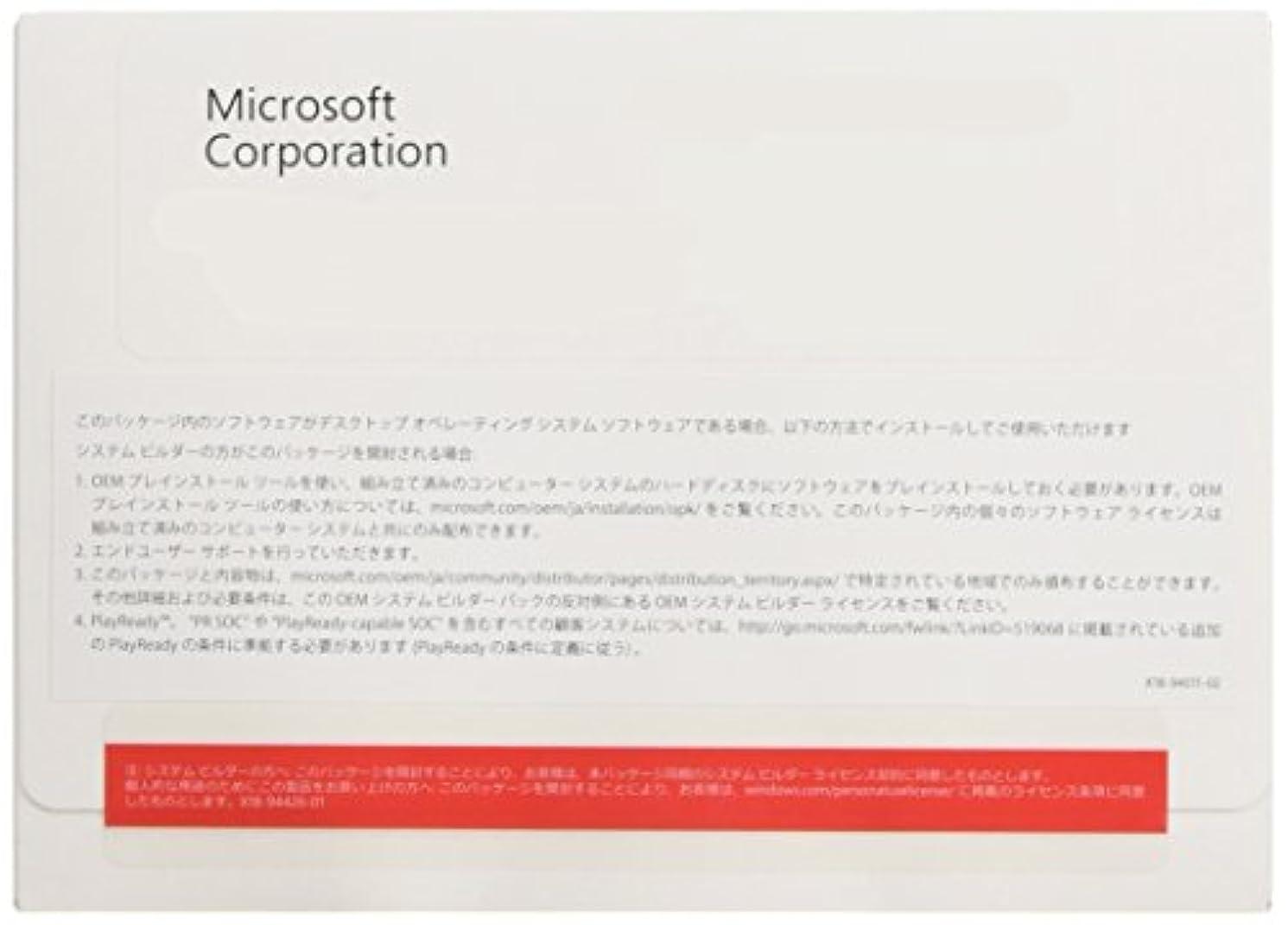 足首表示資格Microsoft Windows10 Professional 64bit Creators Update日本語 DSP版 DVD LCP 【紙パッケージ版】+USB増設PCIカードUSB2.0