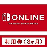 任天堂ゲームの売れ筋ランキング: 161 (以前はランク付けされていません)プラットフォーム:Nintendo Switch新品: ¥ 800