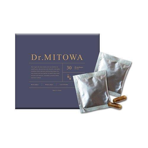 Dr.MITOWA(ドクターミトワ)話題のミトコンドリアで細胞を活性化!次世代型ミトコンドリアサプリ 2粒×30包 約1ヶ月分